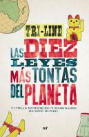 203888_portada_las-10-leyes-mas-tontas-del-planeta_tri-line_201509011332.jpg
