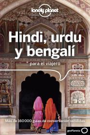 Hindi, urdu y bengalí para el viajero 2